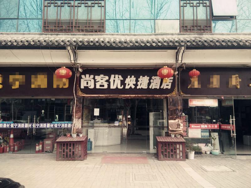 Thank Inn Plus Hotel Suqian Yanghe Jiudu Trade City