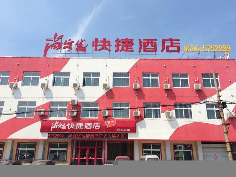 Thank Inn Plus Hotel Dezhou Qihe Sunshine Plaza