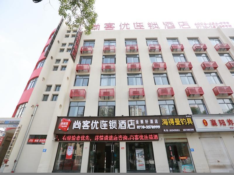 Thank Inn Plus Hotel Xiangyang East Railway Station