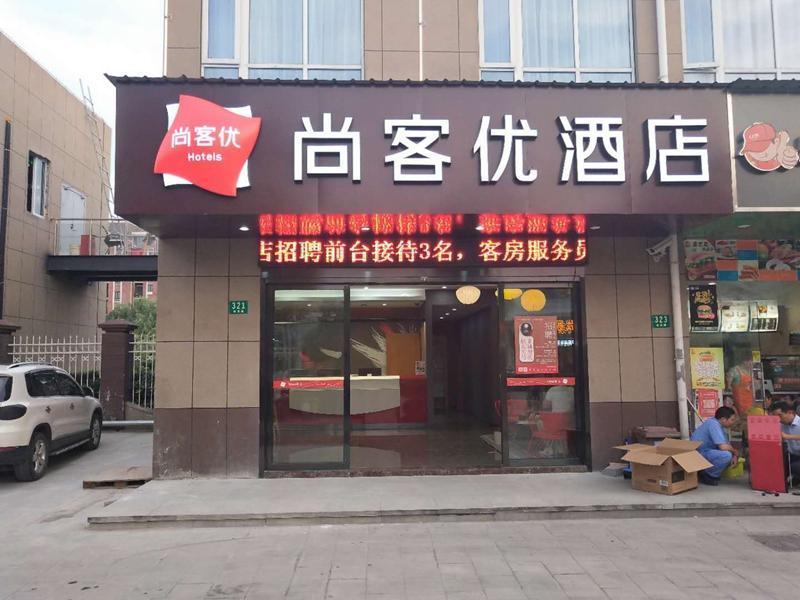 Thank Inn Plus Hotel Shanghai Qingpu Zhaoxiang Town Subway Station