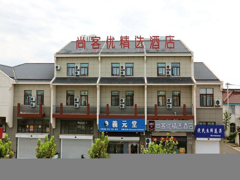 Thank Inn Plus Hotel Yancheng Dongtai Jianggang Town