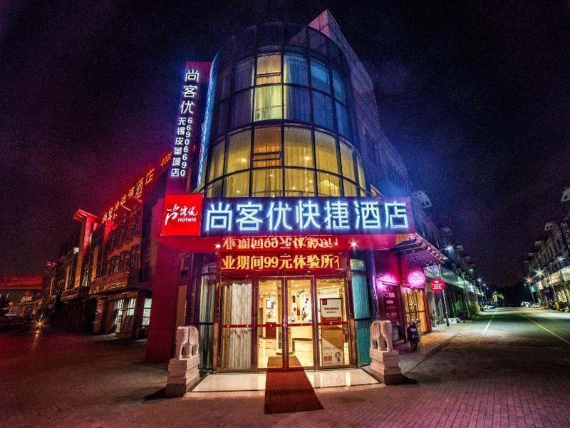 Thank Inn Plus Hotel Wuxi Xishan District Leather City