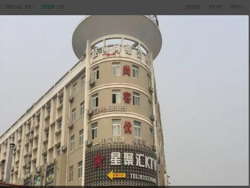 Thank Inn Plus Hotel Wuhan Dongxi Lake District Jinghe Street