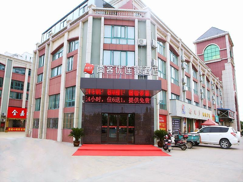 Thank Inn Plus Hotel Yancheng Funing County Jinsha Lake