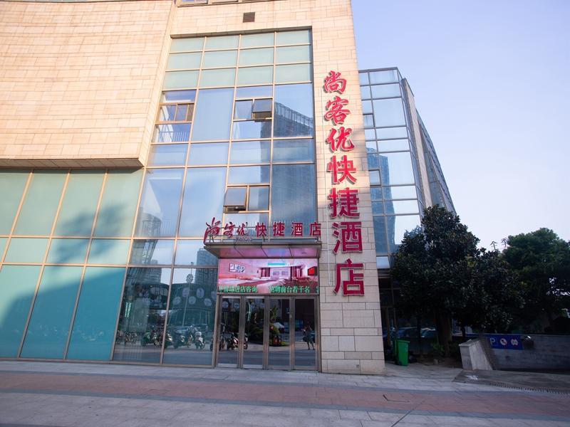 Thank Inn Plus Hotel Suzhou International Education Park Shimao
