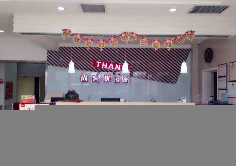 Thank Inn Plus Hotel Yuncheng Jiang County Wengong Road