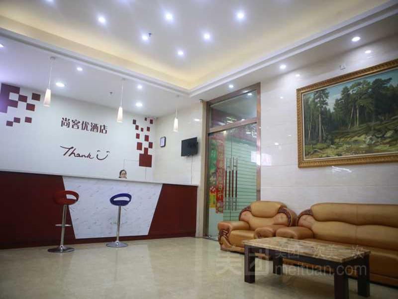 Thank Inn Plus Hotel Shenzhen Airport North Branch