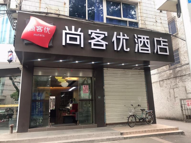 Thank Inn Plus Hotel Jiaxing Moon River Ancient Street