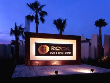 Roda Golf And Beach Resort   Calidona