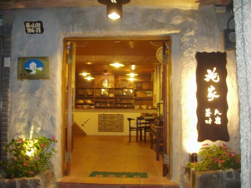 Jiufen ShiJia Guest House