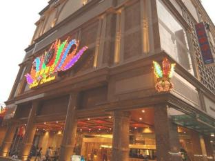 Hotel Fortuna Makao - Otelin Dış Görünümü