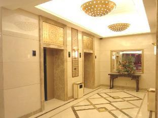 Hotel Fortuna Macao - avla