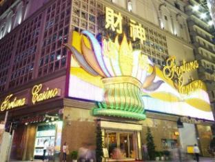 Hotel Fortuna Makaó - A szálloda kívülről