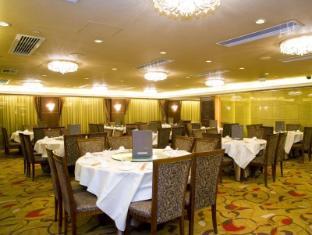 財神酒店 澳門 - 餐廳