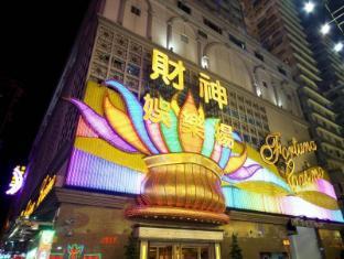 Hotel Fortuna Macao - zunanjost hotela