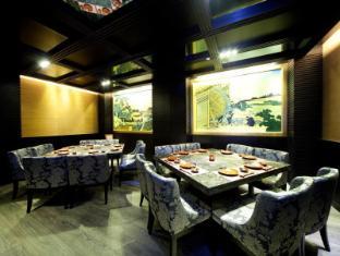 Hotel Fortuna ماكاو - المطعم