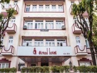 Hotel Strands Colaba