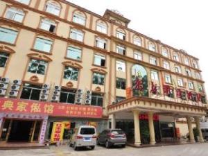 โอเรียนทัล เพิร์ล โฮเต็ล กวางโจว (Oriental Pearl Hotel Guangzhou)