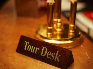 Citin Seacare Pudu by Compass Hospitality Kuala Lumpur - Tour Desk