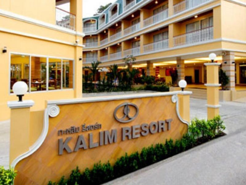 Kalim Resort กะหลิม รีสอร์ท