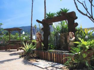 โรงแรมรายาบุรี ป่าตอง ภูเก็ต - สวน