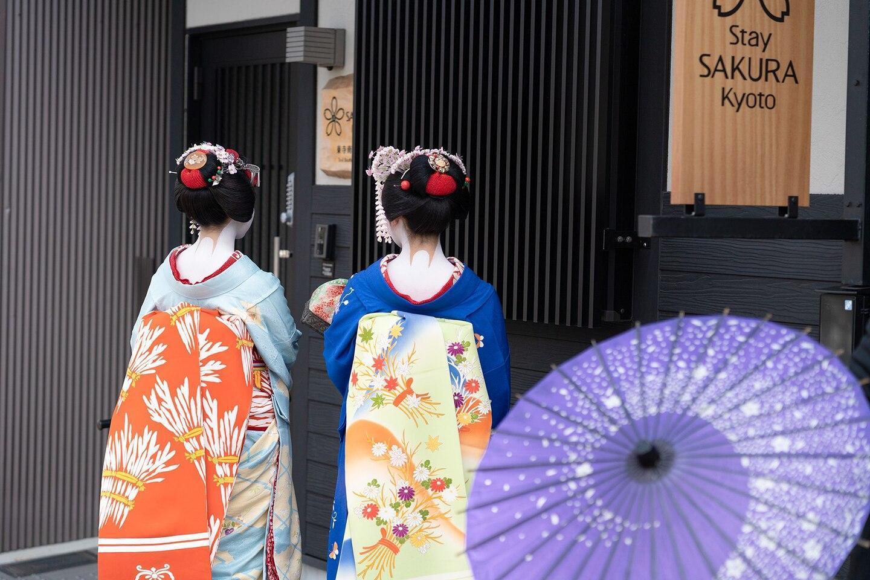 Stay SAKURA 8 Guests