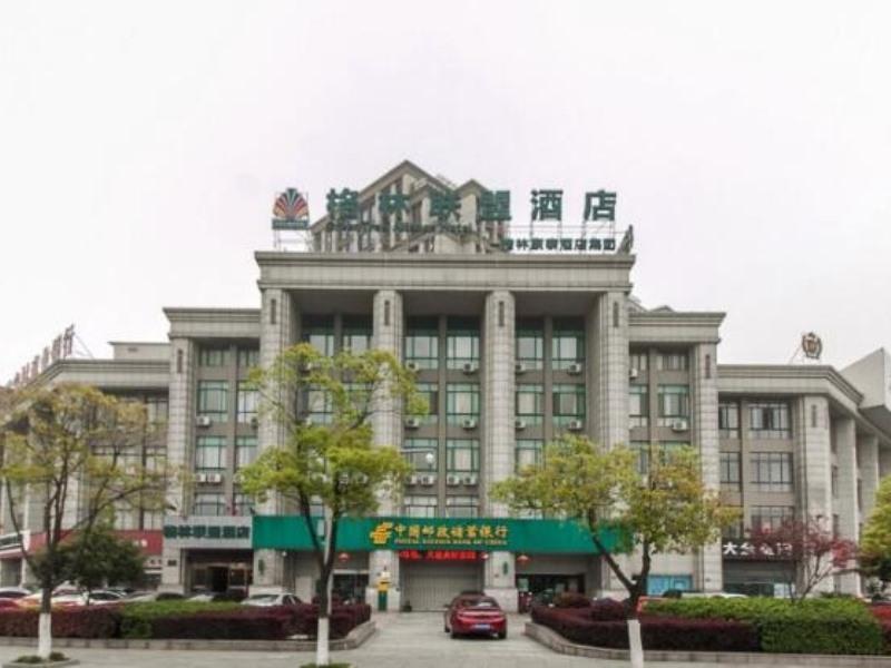 GreenTree Alliance  Wuxi Yixing Jinyizhong Road Chengbei RT-Market Hotel