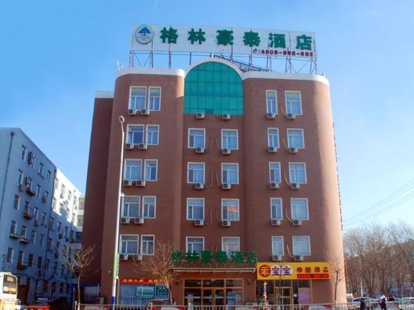 GreenTree Inn Chaoyang Shuangta District Bus Station Chaoyang