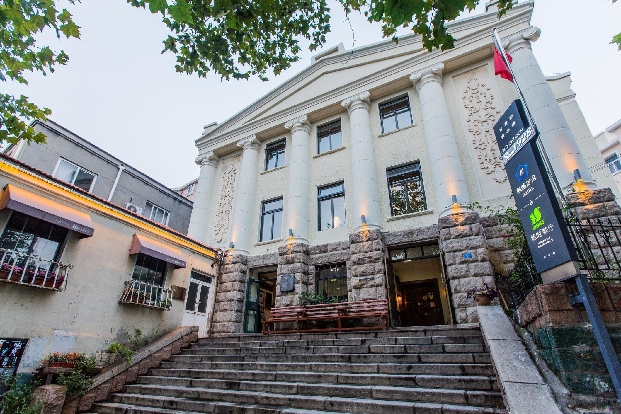 Kaiyue Hostel