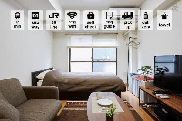 #2 LICENSED!! HOUSE IN SHIBUYA - FREE MOBILE WIFI! Tokyo
