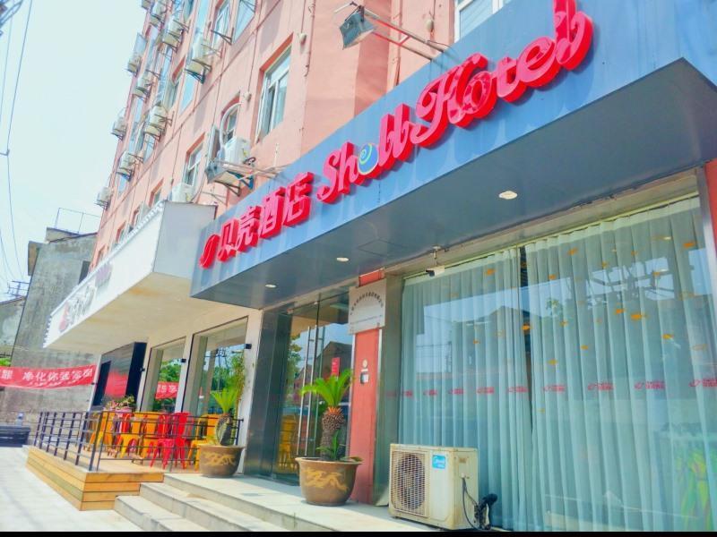 Shell Wuxi Liangxi District Zhongshan Road Hotel