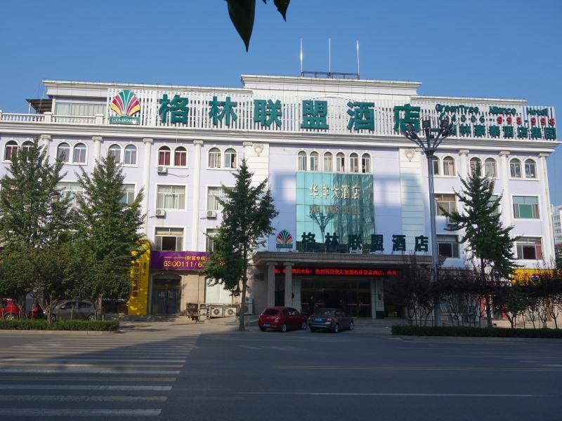 GreenTree Aliiance Weifang Zhucheng Heping Street Huayang Hotel
