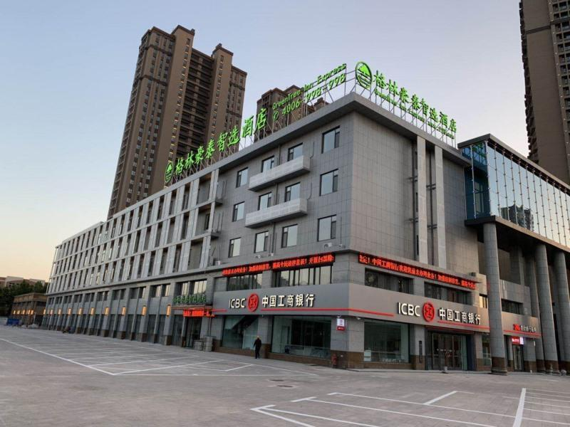 GreenTree Inn Dezhou Bus Station Train Station