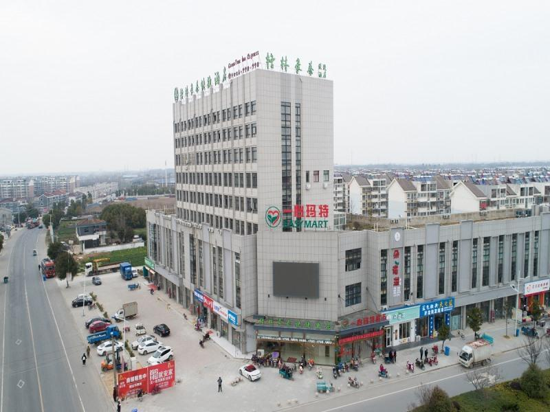 GreenTree Inn ZhenJiang Jurong City Tianwang Town Tianzheng Square