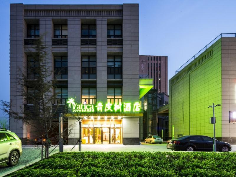 Vatica Tianjin Jinnan District AEON Shopping Plaza Hotel