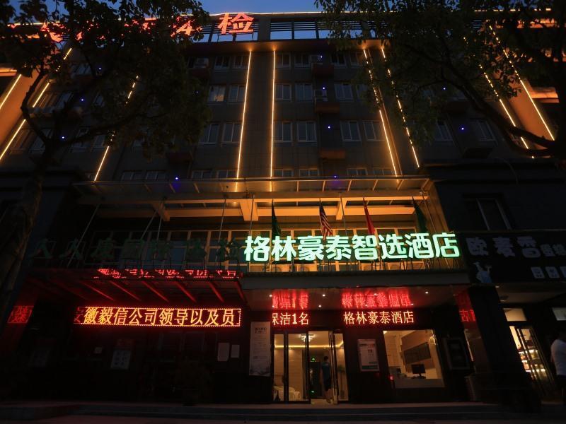 GreenTree Inn Anqing City Yixiu Government District University City