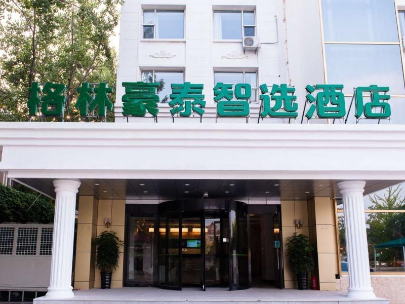 GreenTree Inn Qinhuangdao Beidaihe