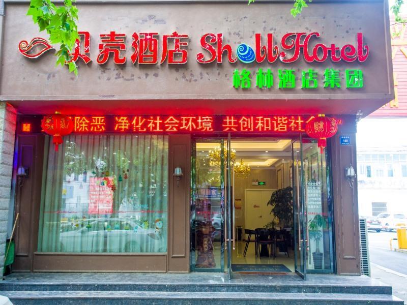 Shell Wuxi Yixing Bus Station Yangxian West Road Hotel