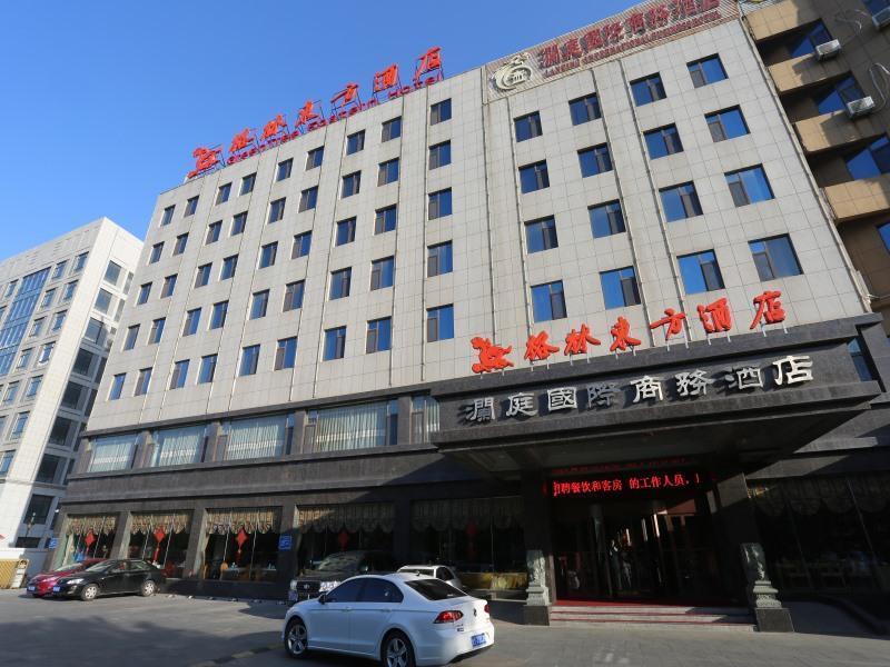GreenTree Eastern Yantai Development Zone Zhujiang Road Hotel