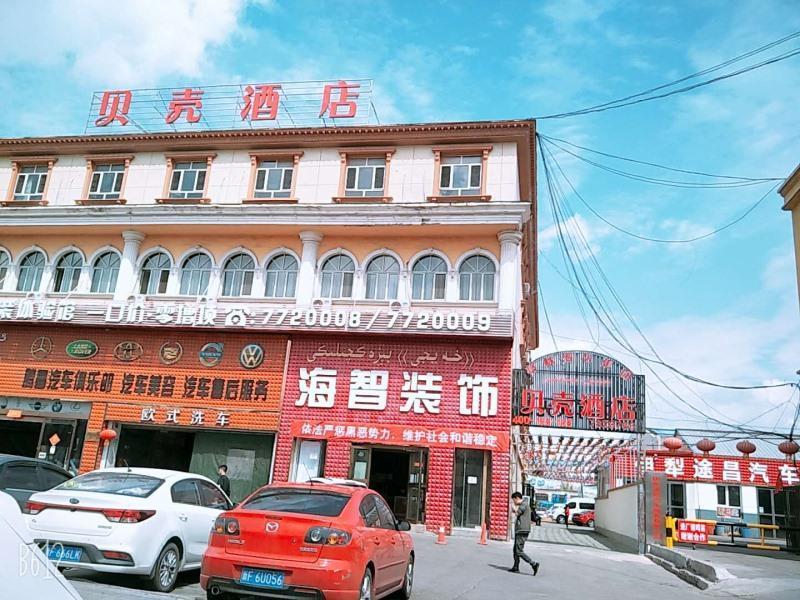 Shell Yining City Jiefang Xi Road Hotel