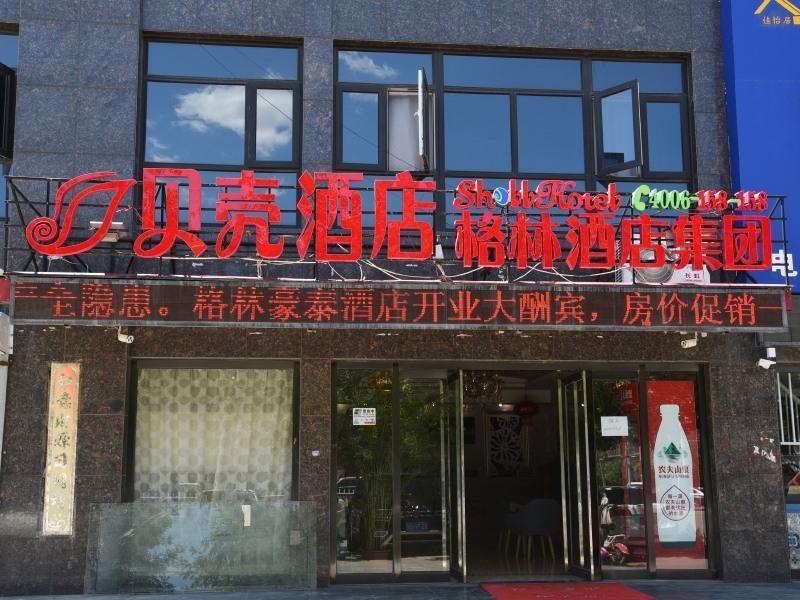 Shell Zhangjiakou Zhuolu Country Bus Station Hotel