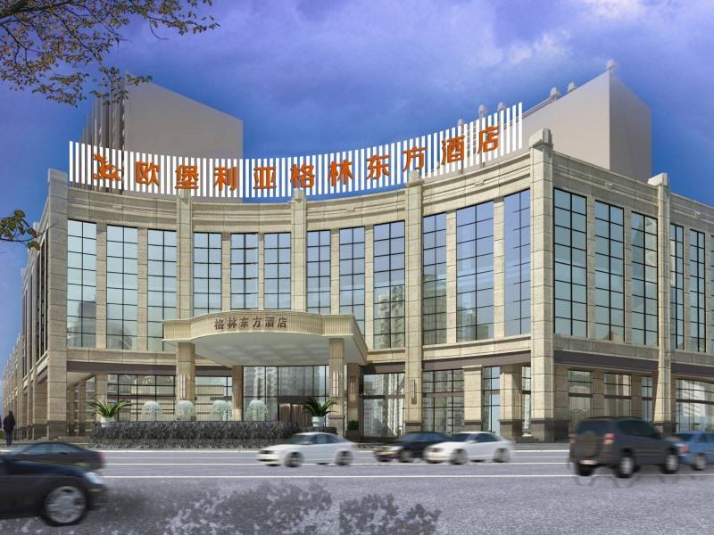 GreenTree Eastern Yancheng Binhai County Aobaolia Beichen Hotel