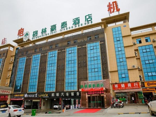 GreenTree Inn Ankang Chengpeng Mechatronics City Ankang