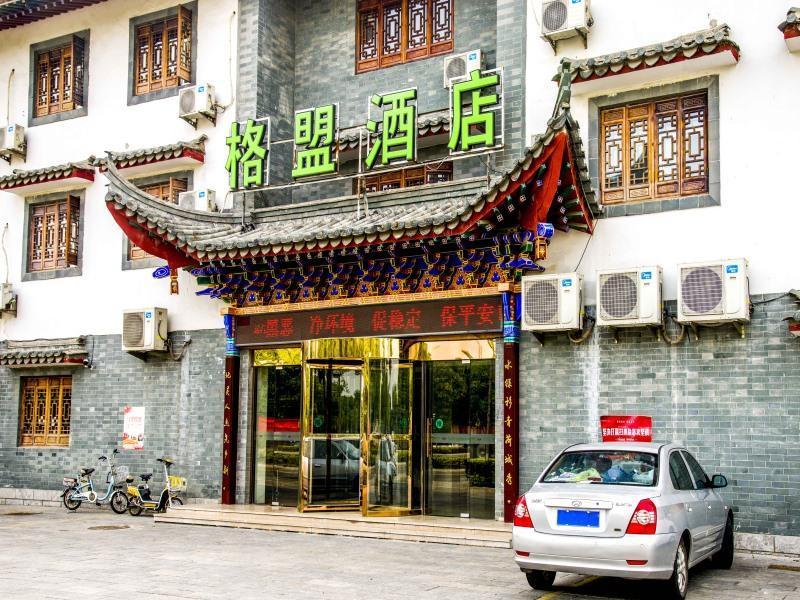 GreenTree Alliance Jinhu Country Yaodi Ancient City