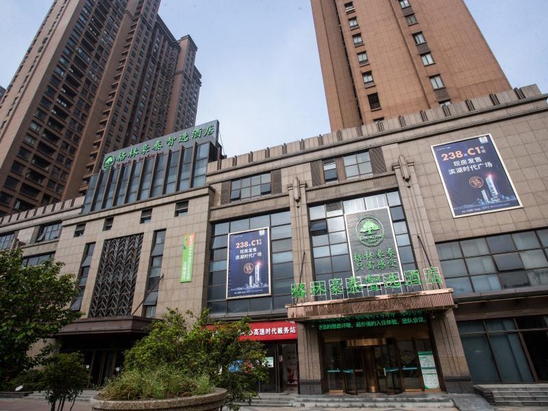 GreenTree Inn Hefei Binhu District Hangzhou Road Expressway Times Square