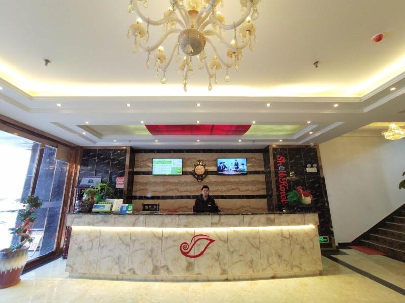 Shell Liu'an Bus East Station Hotel