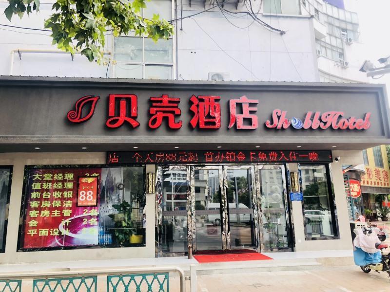Shell Huaian Huaihai Dong Road Golden Eagle Hotel