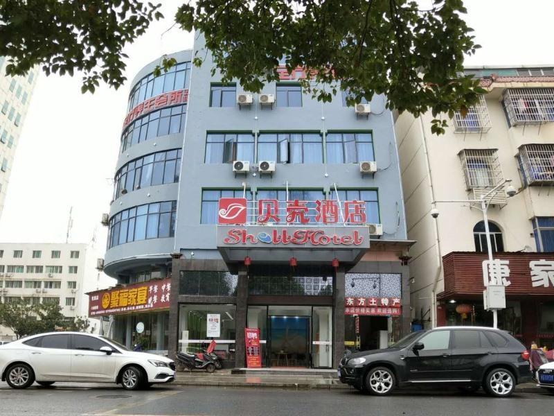 Shell Ji'an City Qingyuan District Huayuan Road Hotel