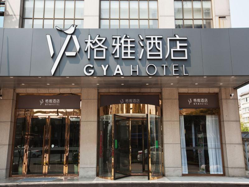 GYA Jiaxing Tongxiang City Century Avenue Hotel