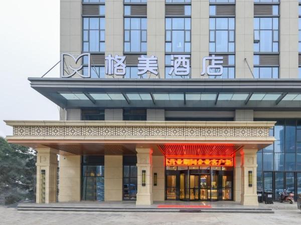 GME Hefei Fuyang North Road Beicheng Hotel Hefei